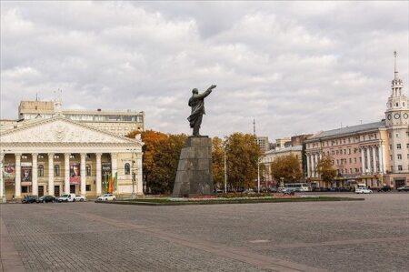 Воронеж - центр города