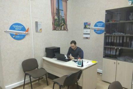 офис-турагентства-воронежтур-06