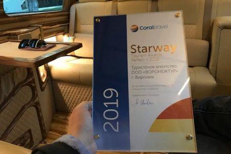 Starway-19